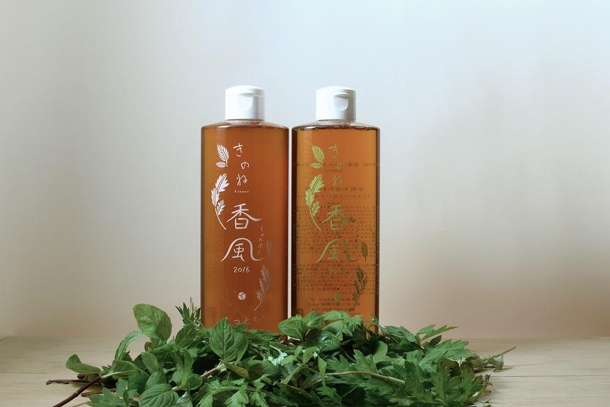 「香風(しゃんぷー)」今年も発売!