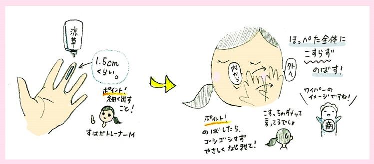 0527blog2.jpg