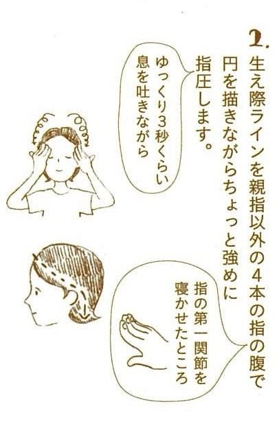 s_biyouhin_20140925_03.jpg