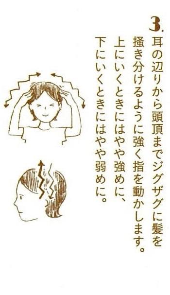 s_biyouhin_20140925_04.jpg