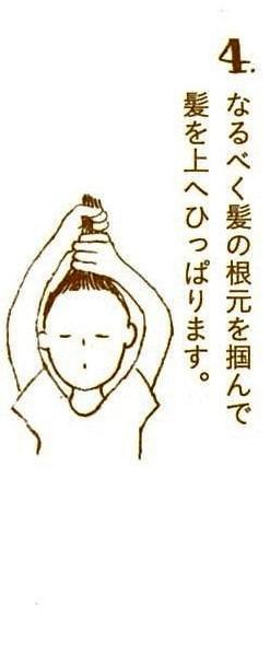s_biyouhin_20140925_05.jpg