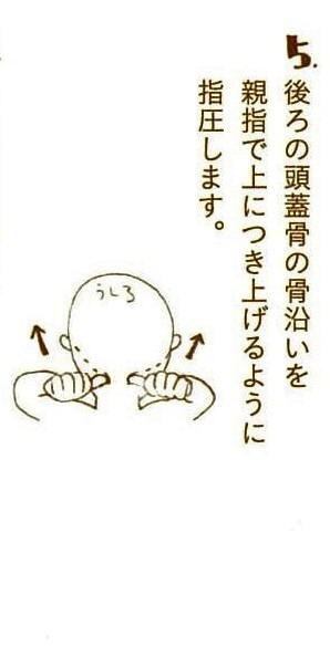 s_biyouhin_20140925_06.jpg