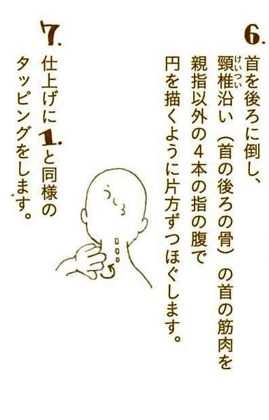 s_biyouhin_20140925_07.jpg
