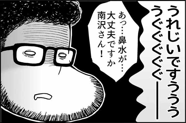 第12話 テレビ旋風 後編