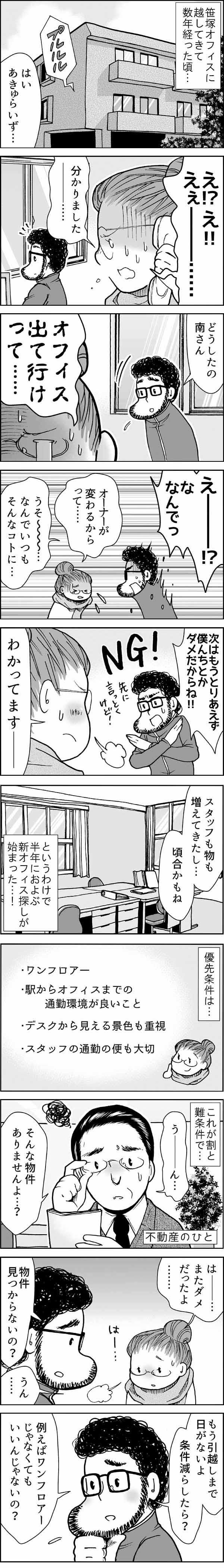 16-01.jpg