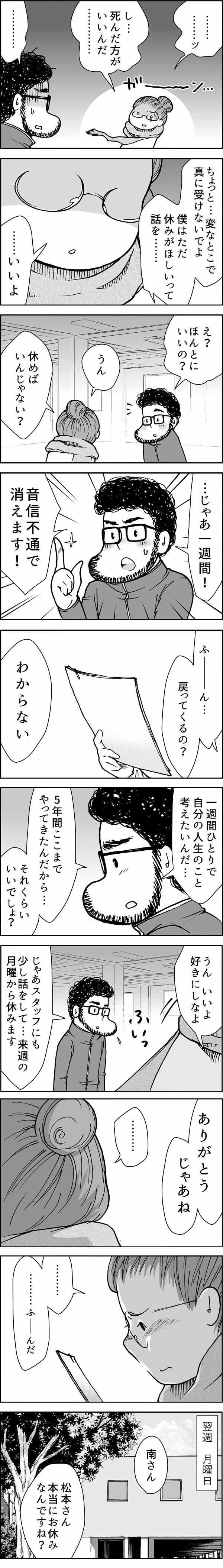 19-02.jpg