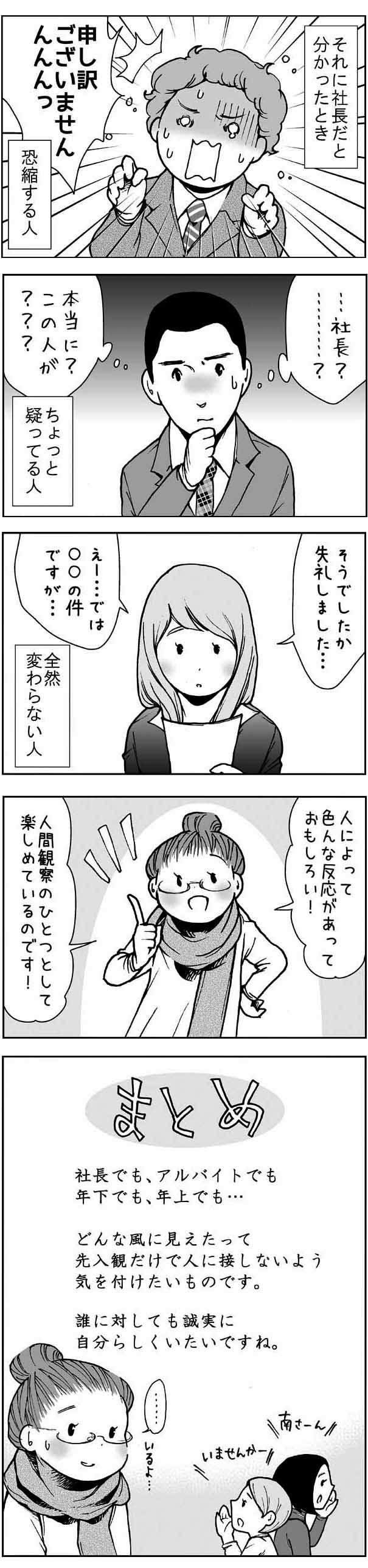 36-03.jpg