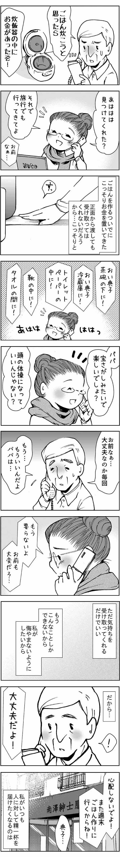 38-03.jpg