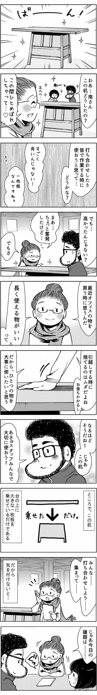 40-01.jpg