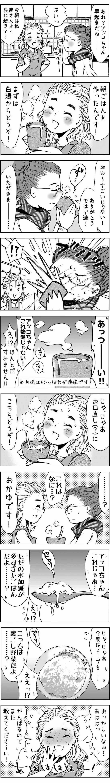 43-03.jpg