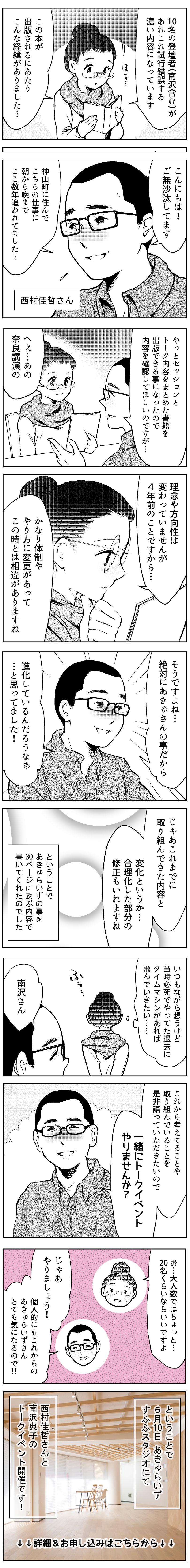 101-4.jpg