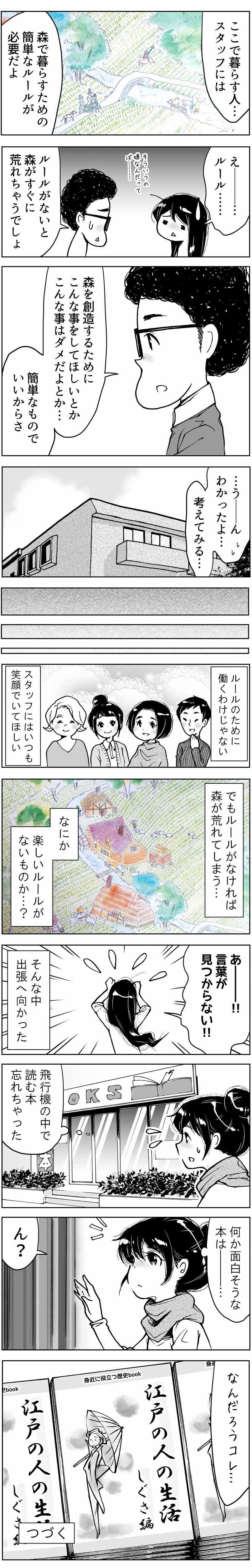 22-3.jpg