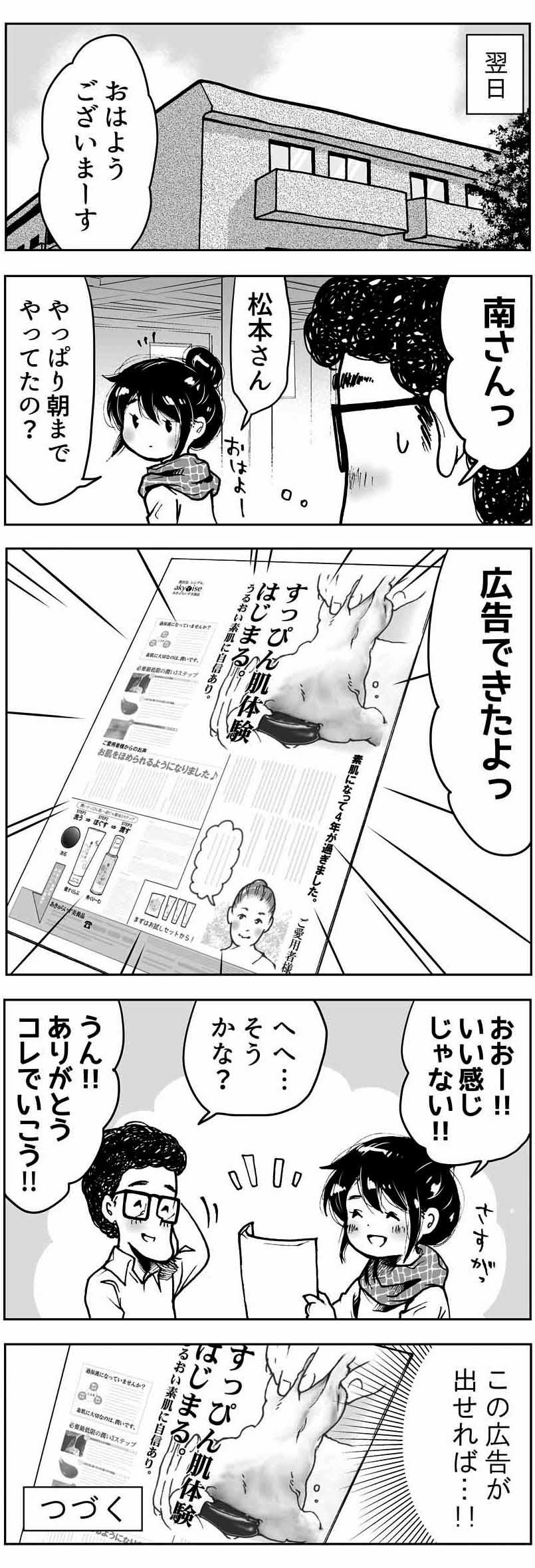 31-4.jpg