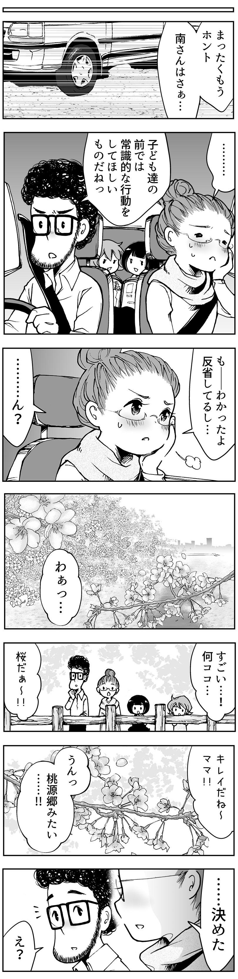 42-3.jpg