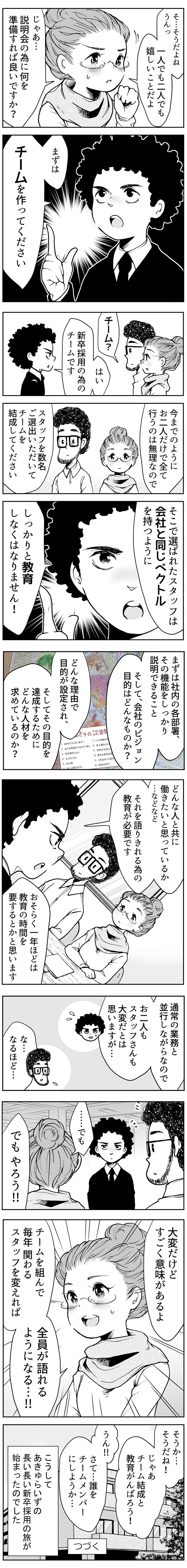 43-3.jpg