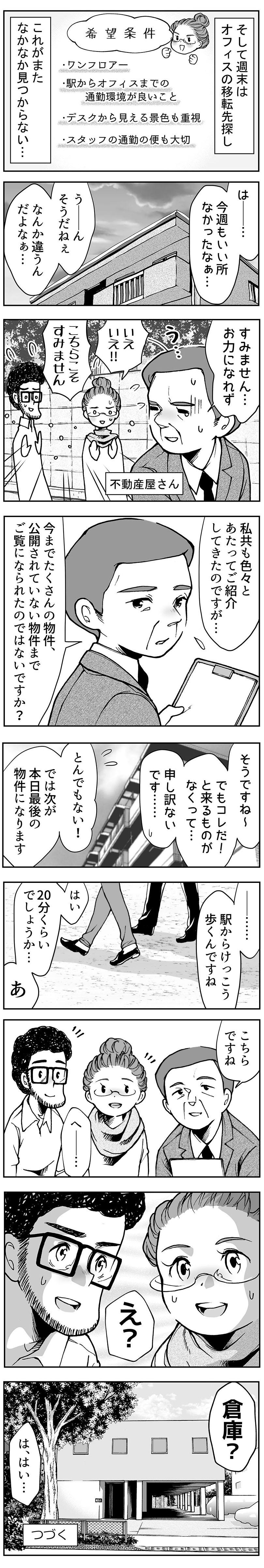 46-3.jpg