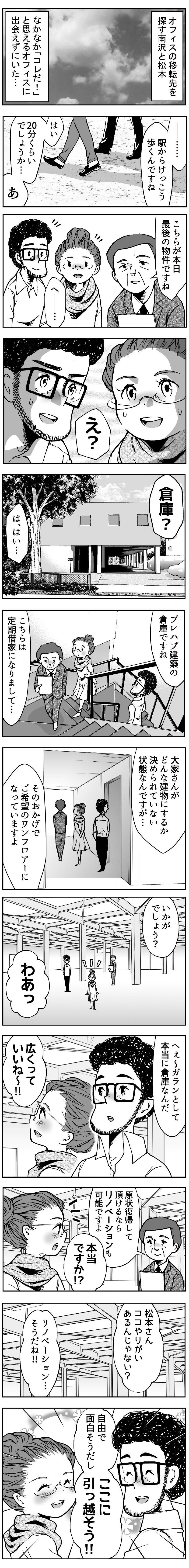 47-1.jpg