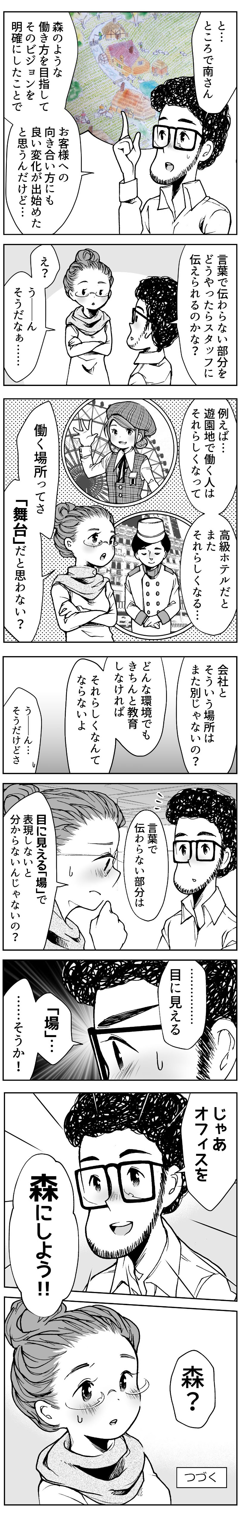 47-3.jpg
