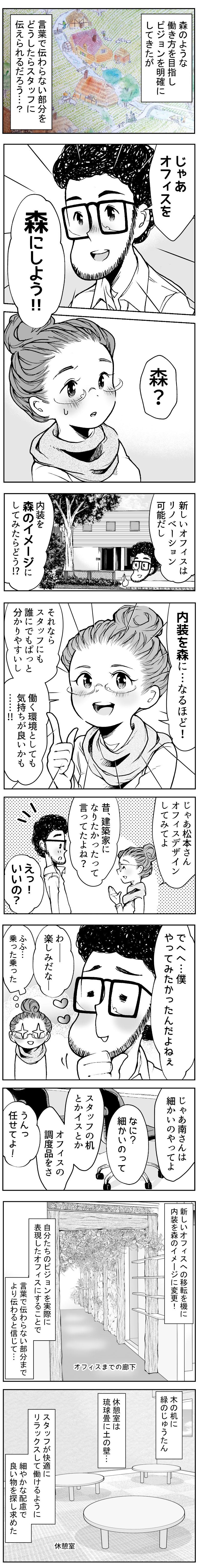 48-1.jpg