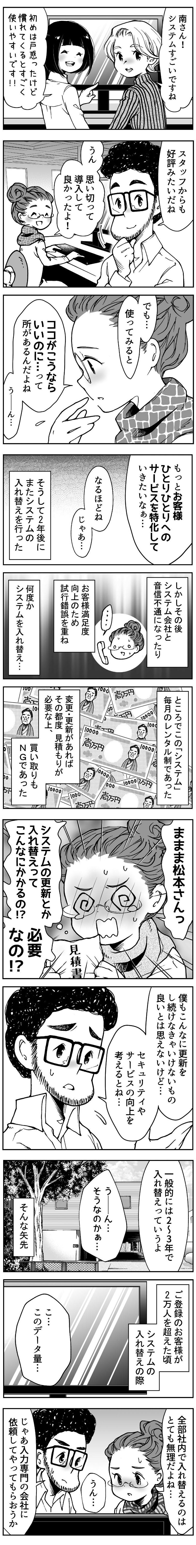 55-2.jpg