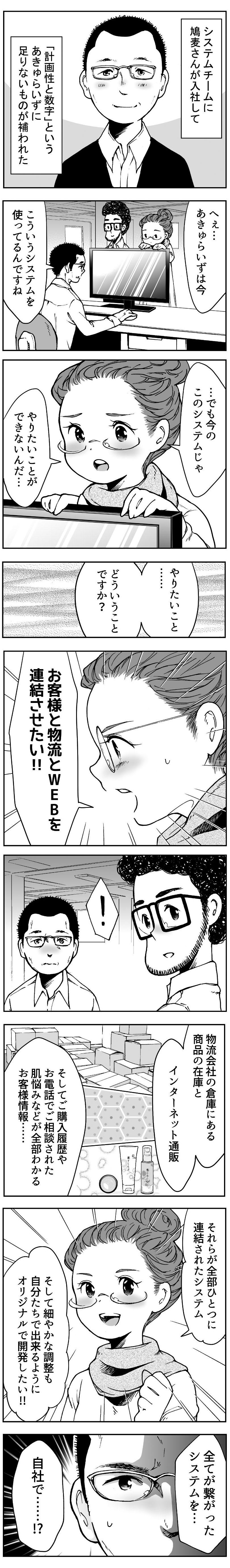 57-1.jpg