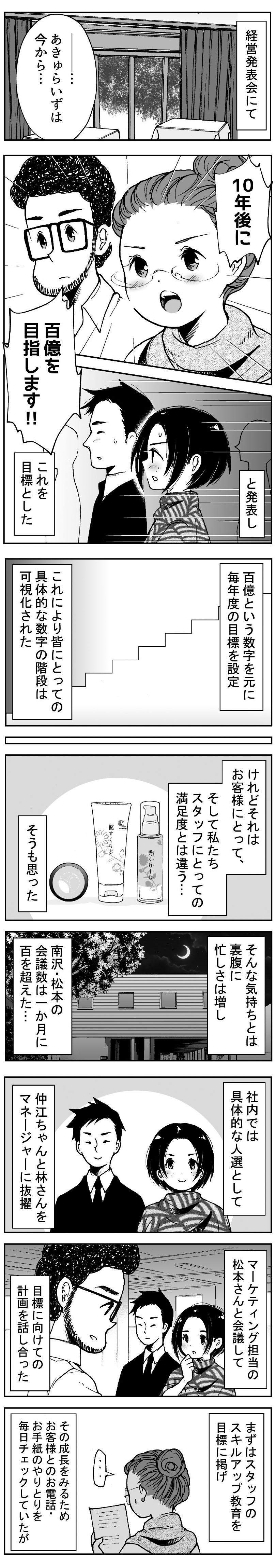 63-2.jpg