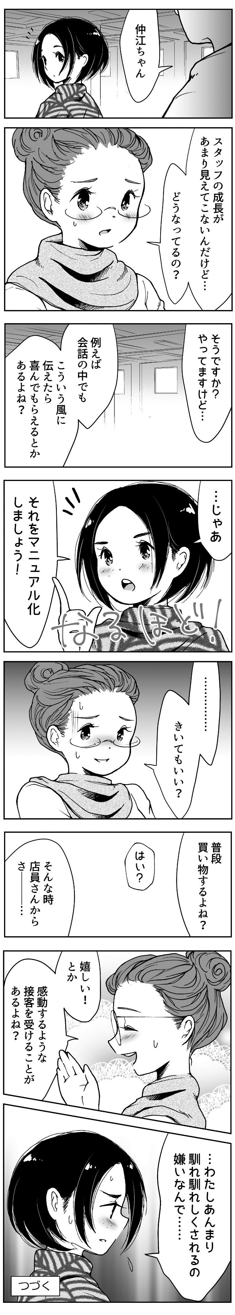 63-3.jpg