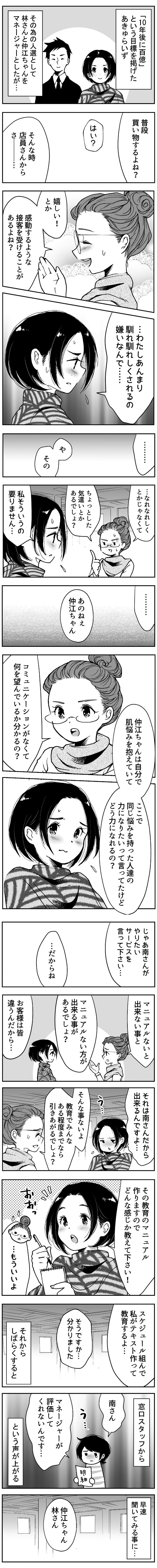 64-1.jpg