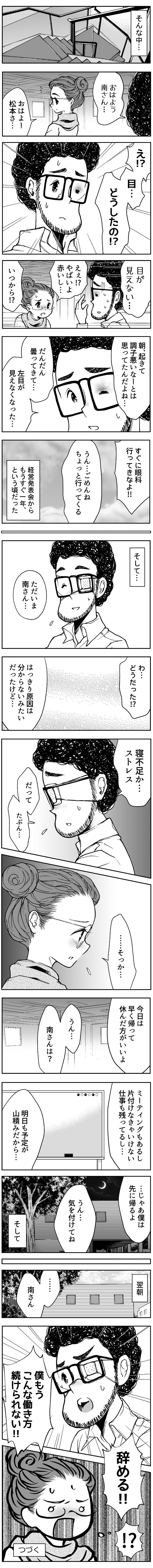 64-3.jpg