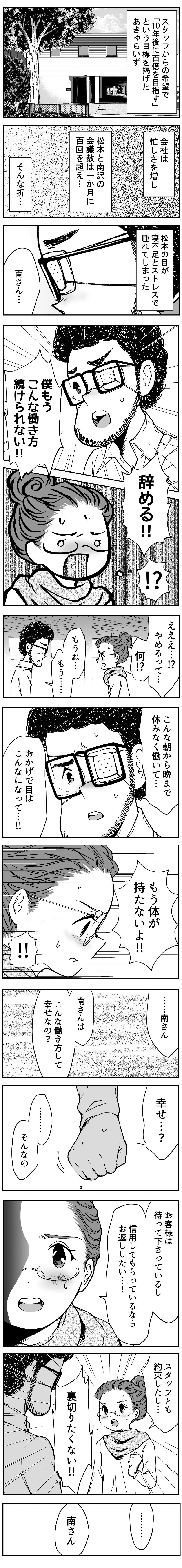 65-1.jpg