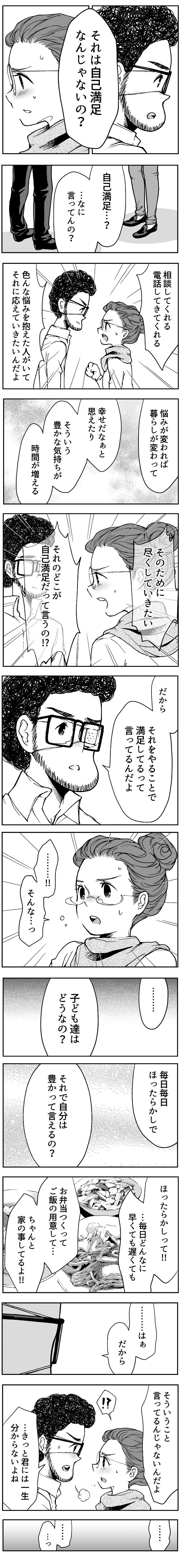 65-2.jpg
