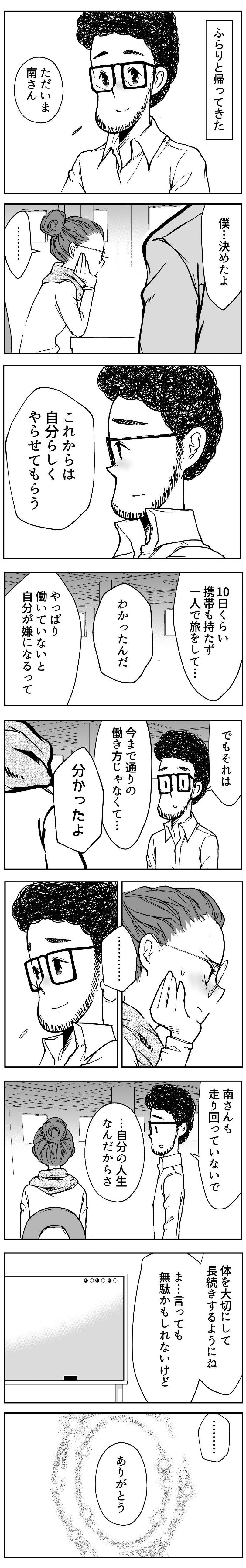 66-2.jpg
