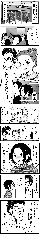 67-1.jpg