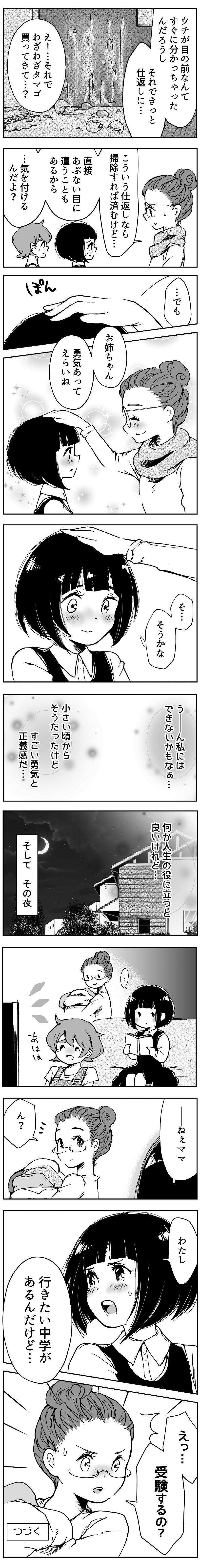 68-3.jpg