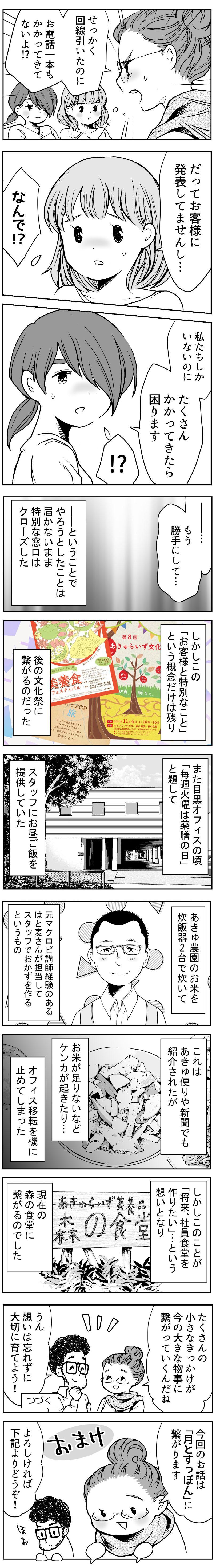 71-2.jpg