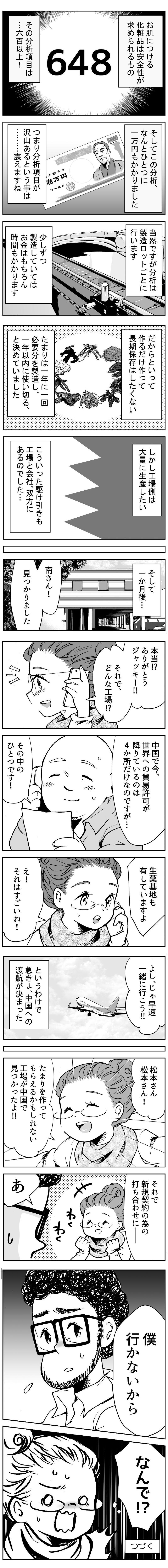 72-3.jpg