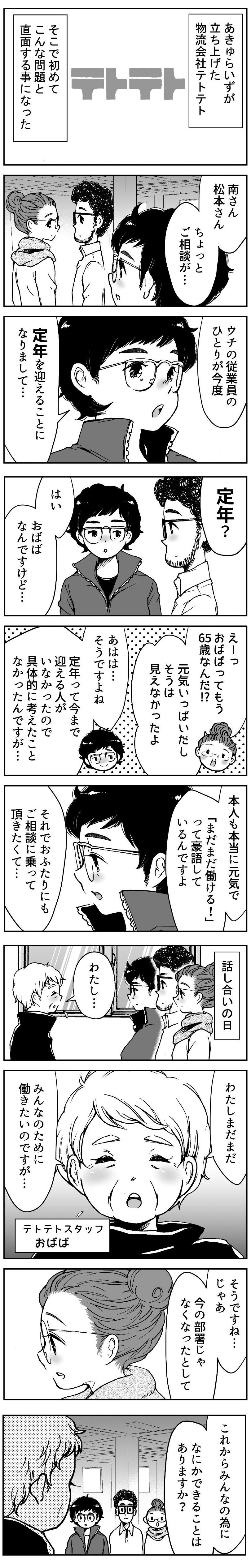 81-1.jpg