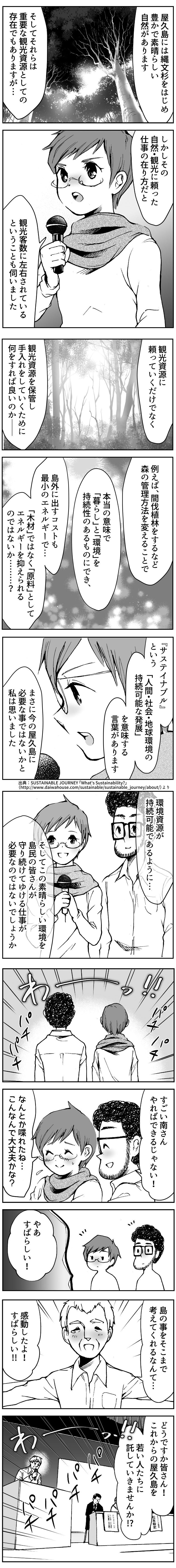 85-02-2.jpg