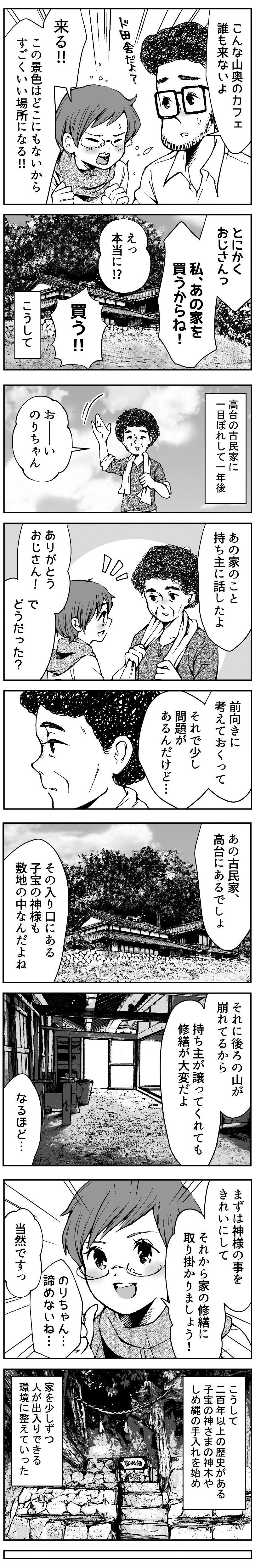 90-2.jpg