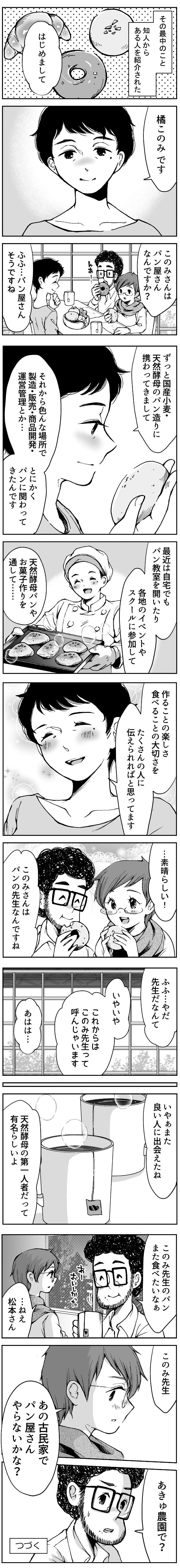 90-3.jpg