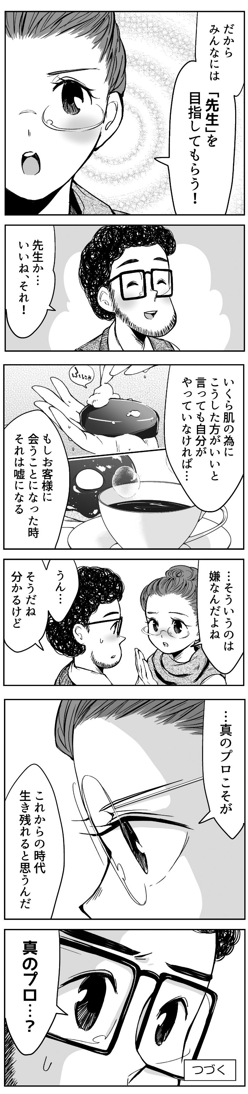 98-3.jpg