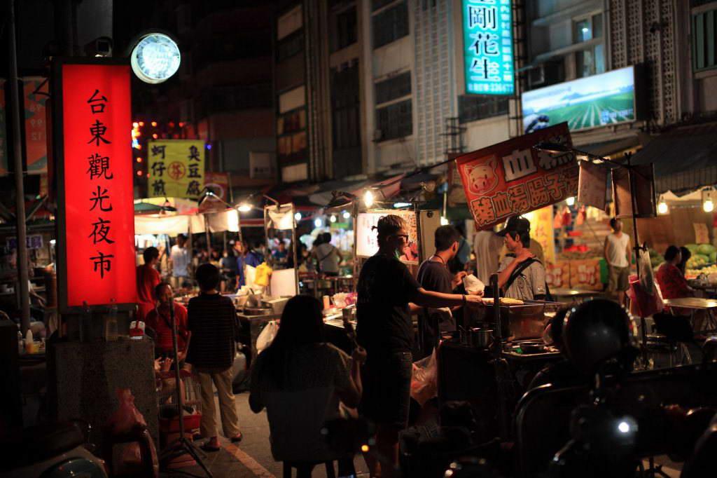 台湾いいとこ一度はおいで。台東編②