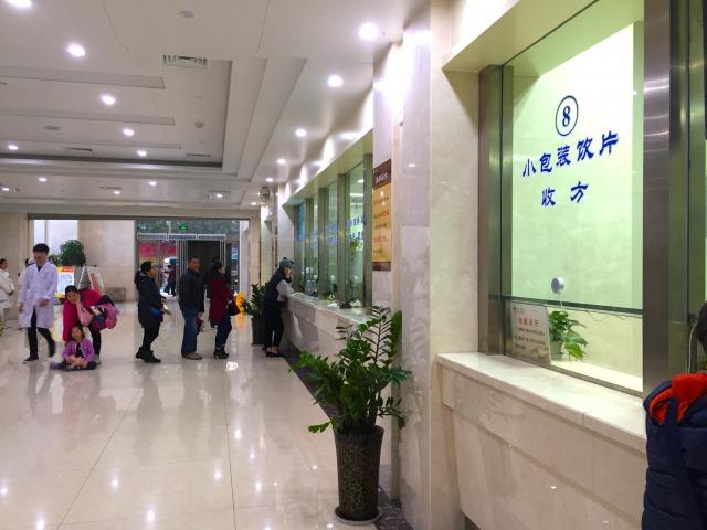 中国の病院に入院してみた。