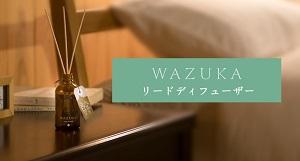 【あきゅらいず】WAZUKA商品 販売終了のお知らせ