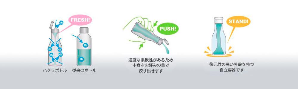 airlessbottle.jpg