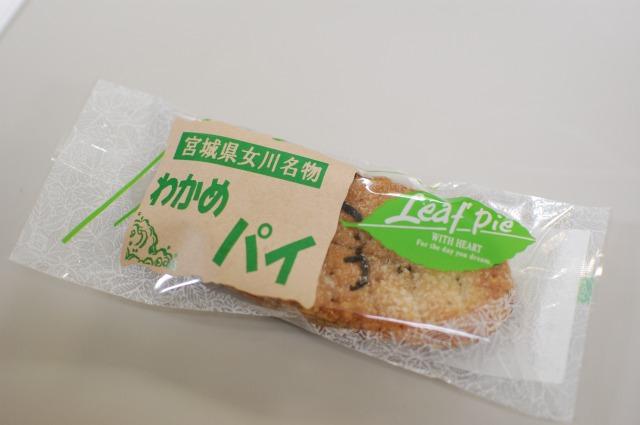 s_kirara.JPG