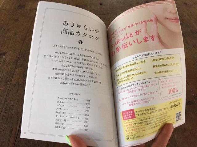 s_IMG_6496.JPG