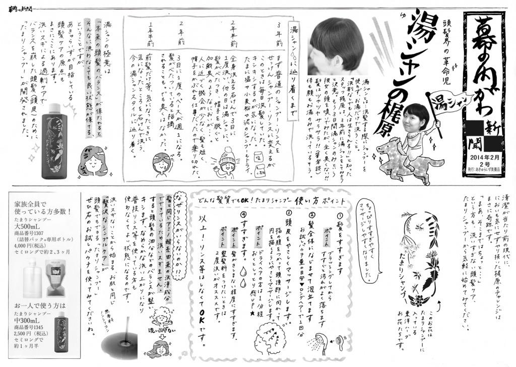 s_makunouchigawa2.jpg
