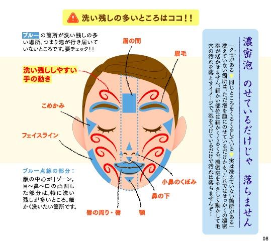s_1-2sufufu04.jpg